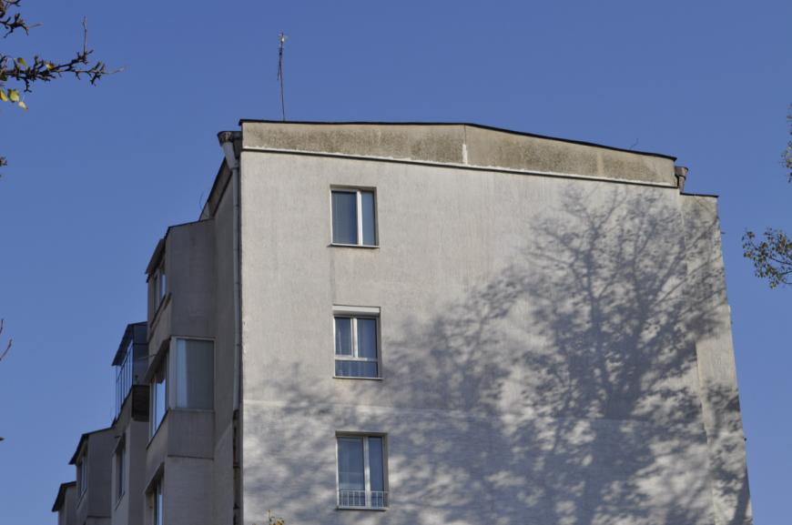 Управление на етажна собственост